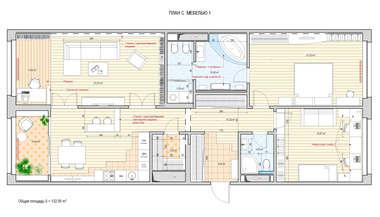 Квартира, ЖК Аэробус. Базовый дизайн проект