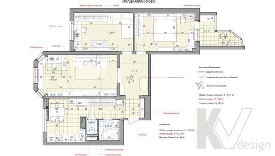 перепланировка 3-комнатной квартиры, Войковская