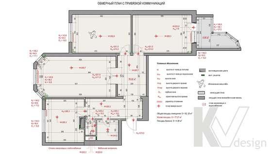 планировка 3-комнатной квартиры, Войковская