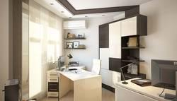 Интерьер комнаты-кабинета в современном стиле