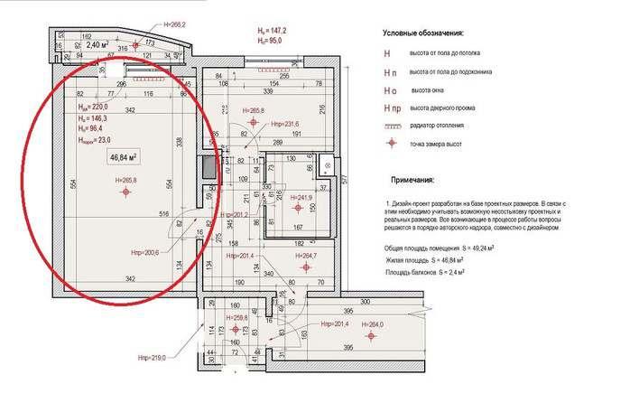 Планировка детской в 1-комнатной квартире - 1