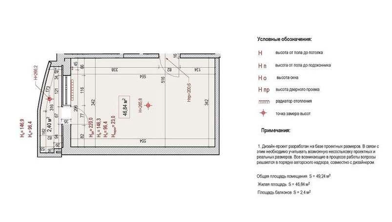 Планировка детской в 1-комнатной квартире - 2