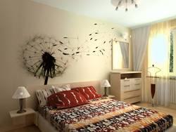 Дизайн комнаты своими руками - план помещения