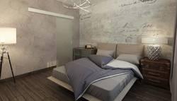 Серые обои в интерьере спални в стиле лофт