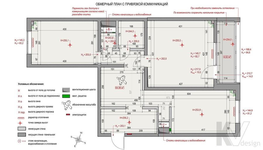 План 2-комнатной квартиры П-111М, Тропарево
