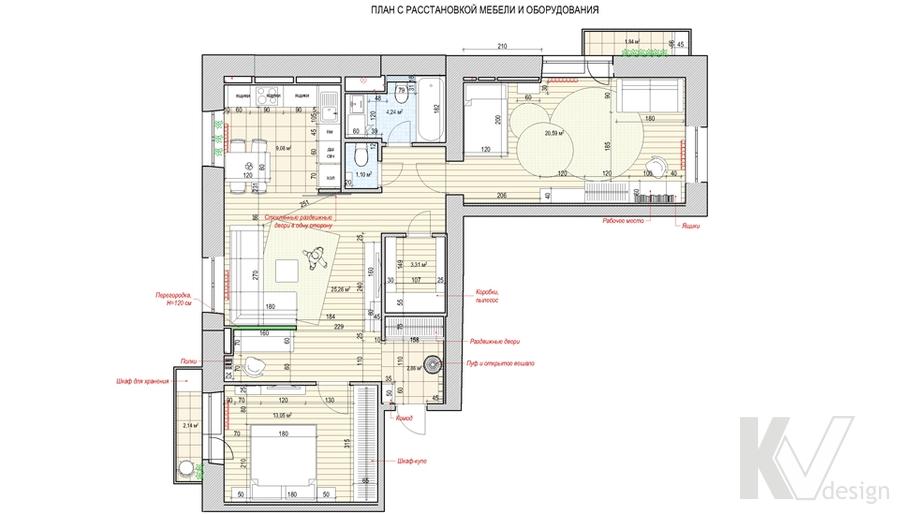 Перепланировка квартиры на проспекте Вернадского