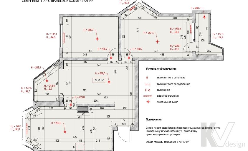 обмерный план квартиры П-44Т