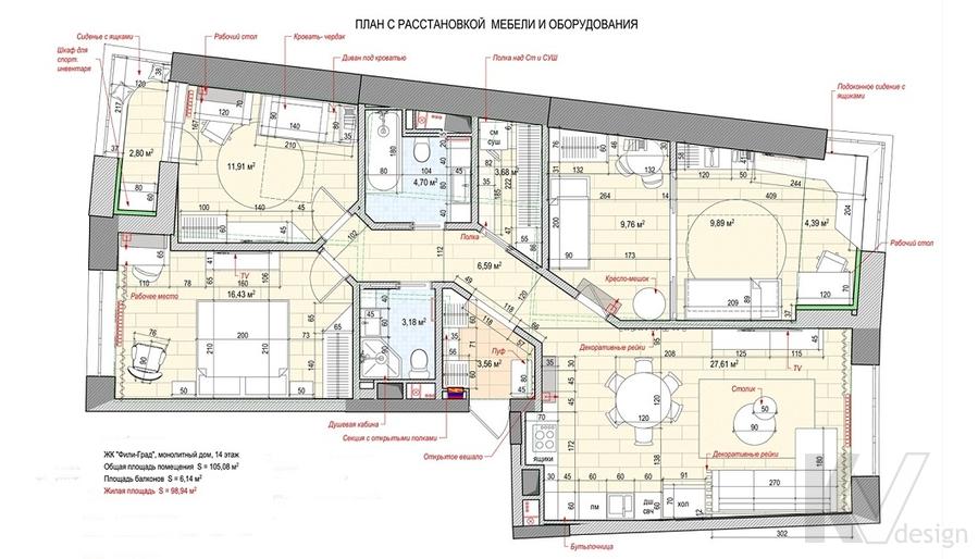 """Перепланировка 4-комнатной квартиры, ЖК """"Фили Град"""""""