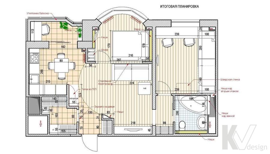 Перепланировка двухкомнатной квартиры, Отрадное