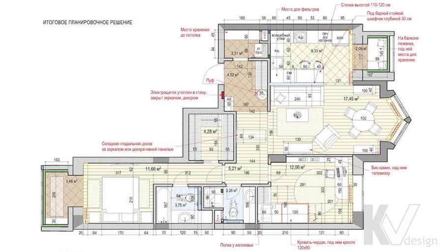 Перепланировка 3-комнатной квартиры, Новая Москва