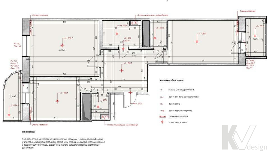 Планировка 2-комнатной квартиры, Мытищи