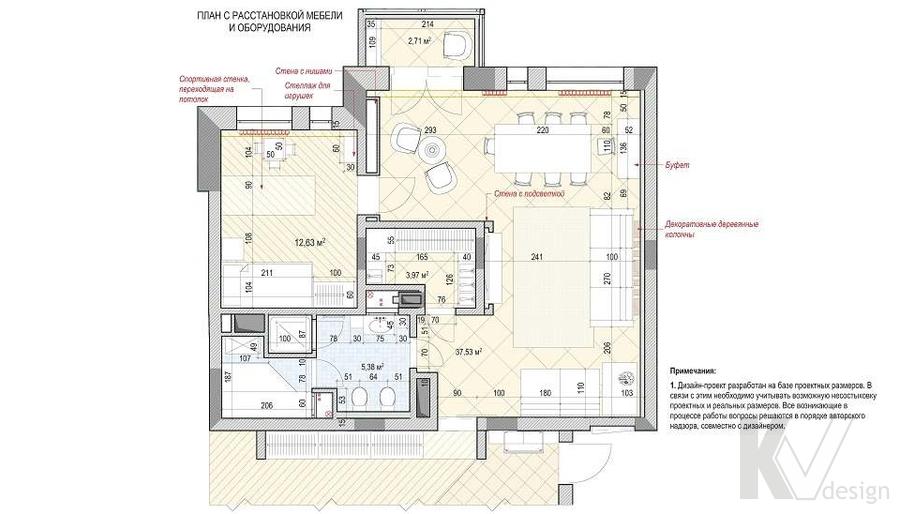Перепланировка в 2-комнатной квартире в Мытищах