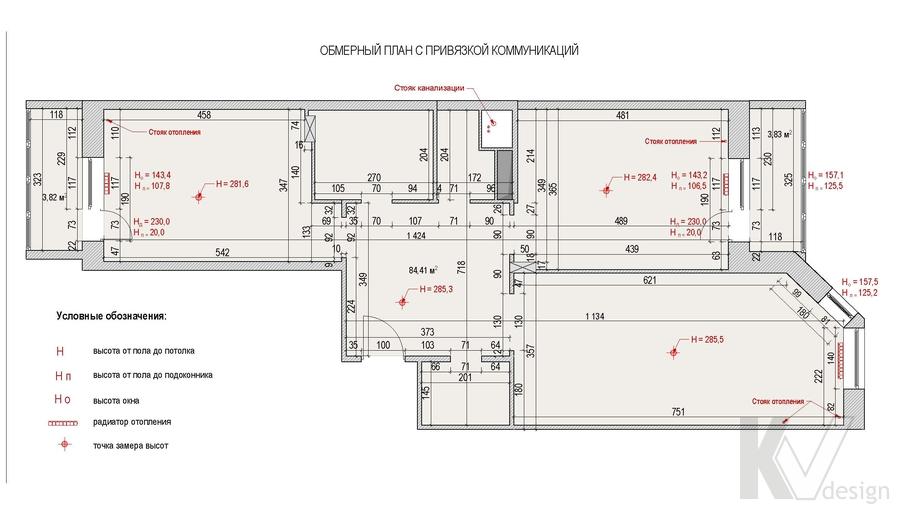 Планировка двухкомнатной квартиры, Подольск