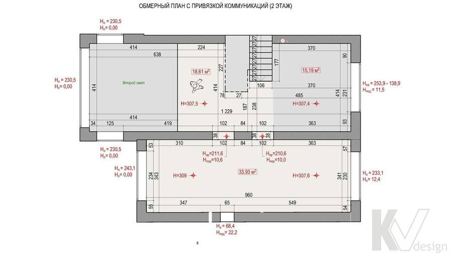 Планировка 2-го этажа в коттедже, КП «Vita Verde»