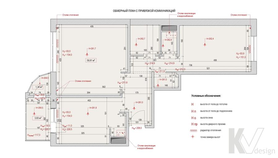 Планировка двухкомнатной квартиры, Бутово Парк