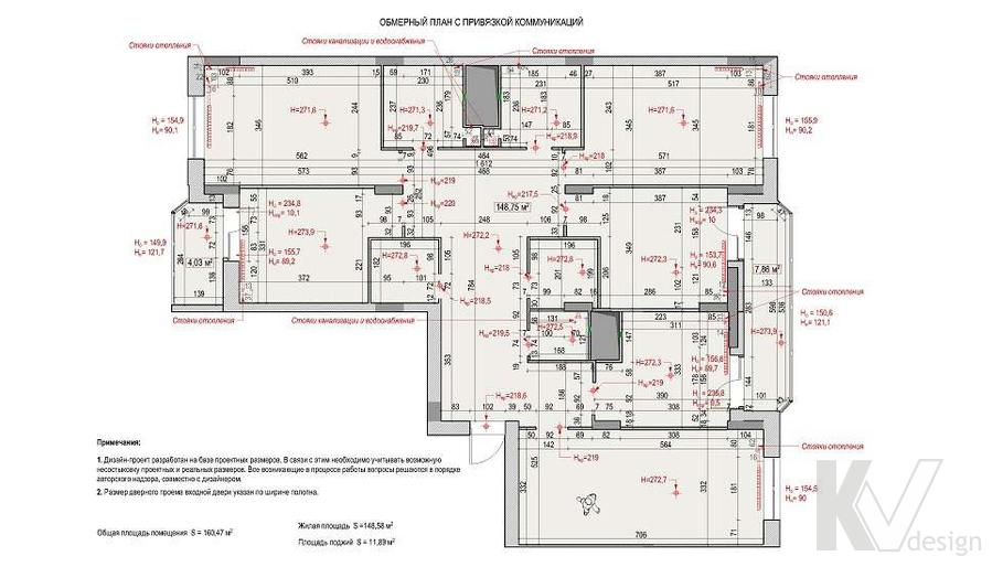 Планировка 5-комнатной квартиры, Климовск