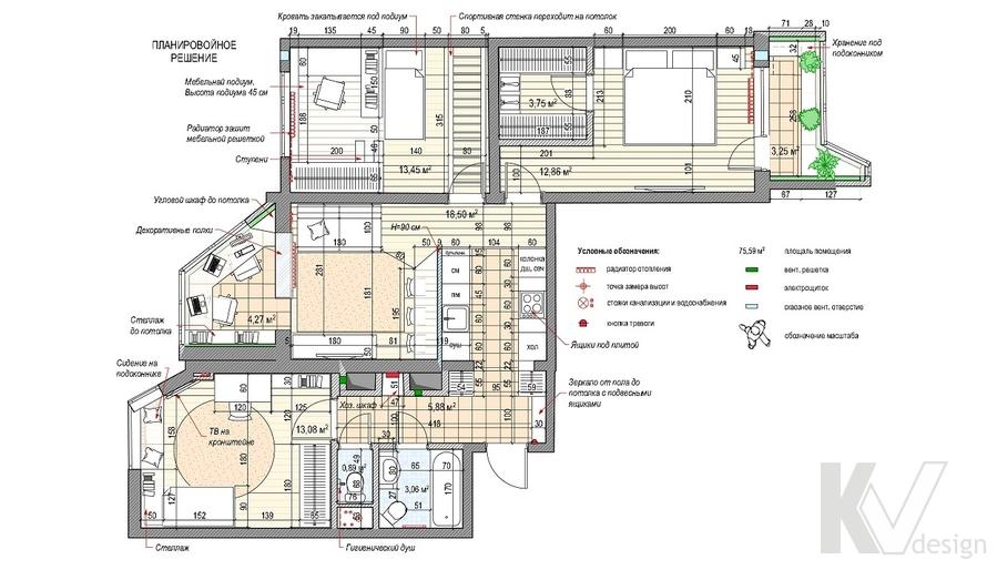 Перепланировка квартиры серии П-44Т, Бутово Парк