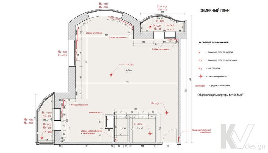 Дизайн квартиры в Красногорске, план