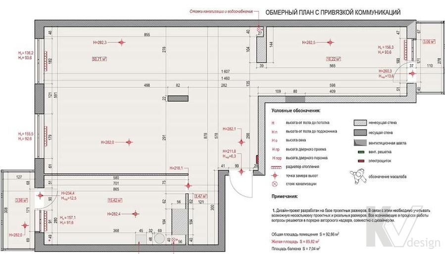 Планировка квартиры в ЖК «Ромашково»
