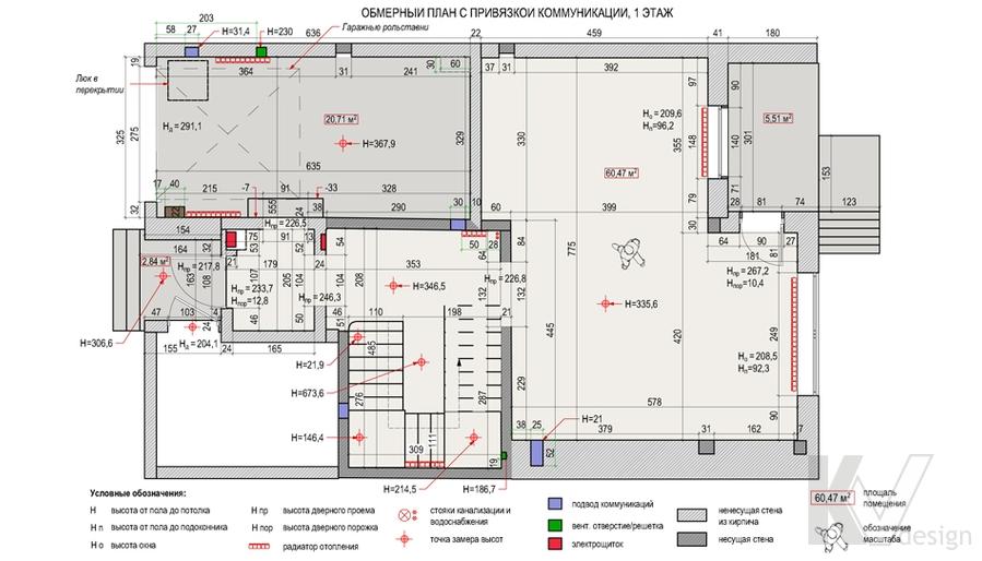 Планировка первого этажа дома в поселке Павлово