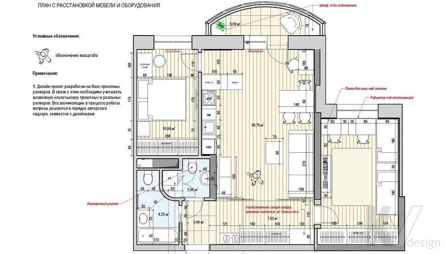 Перепланировка 2-комнатной квартиры, Реутов