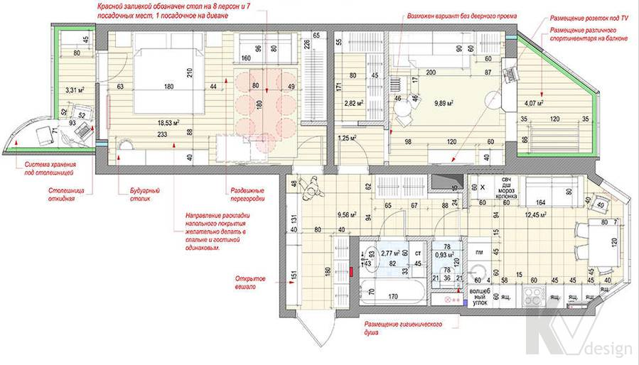 Перепланировка в 2-комнатной квартире П-44Т, Московский