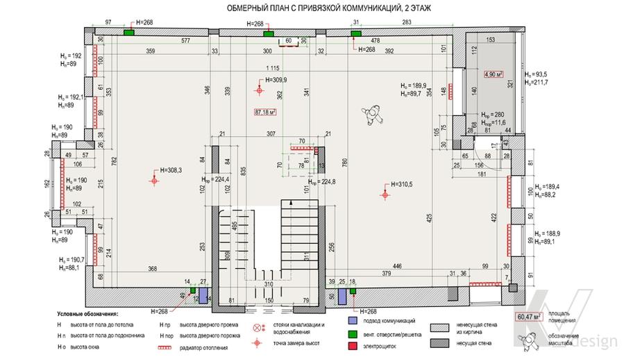 Планировка второго этажа дома в поселке Павлово