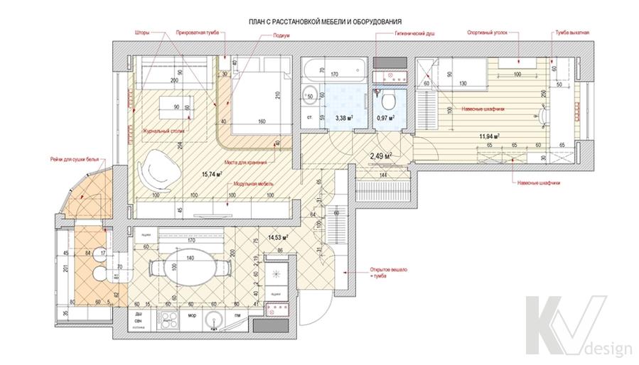 Перепланировка двухкомнатной квартиры, Бутово Парк