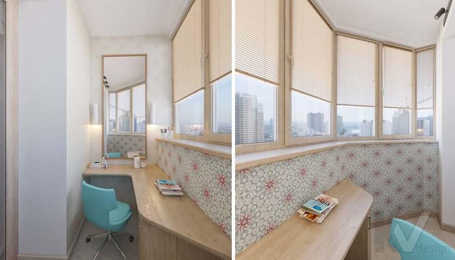 дизайн балкона при спальне в квартире на Мосфильмовской