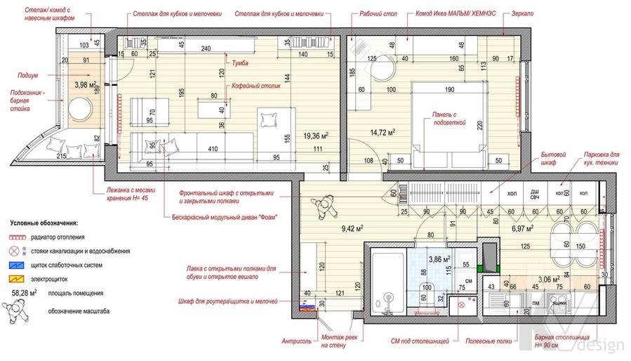 Перепланировка квартиры П-44, м. Кузьминки