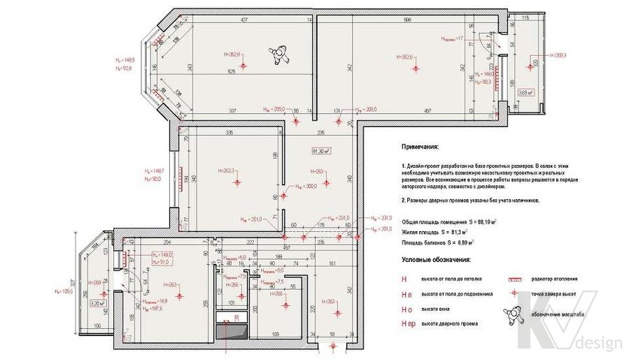 планировка 3-комнатной квартиры КОПЭ-М-Парус