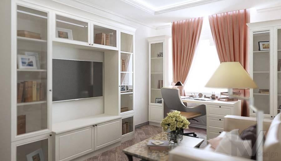 Гостевая комната в 4-комнатной квартире, Реутов - 3