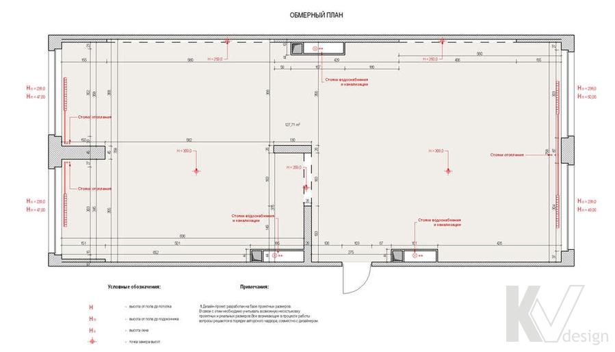 Дизайн трехкомнатной квартиры, ЖК Аэробус, план