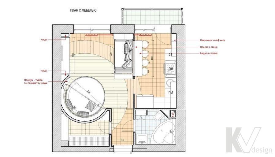 Перепланировка квартиры-студии, Павелецкая