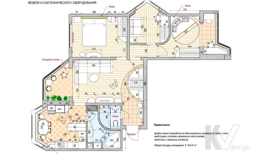перепланировка квартиры П-44Т