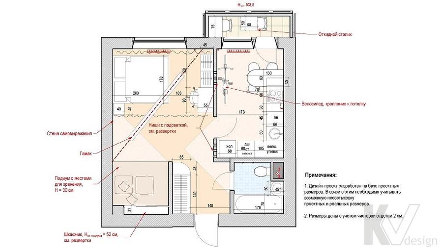 Перепланировка квартиры-студии, Коломенская