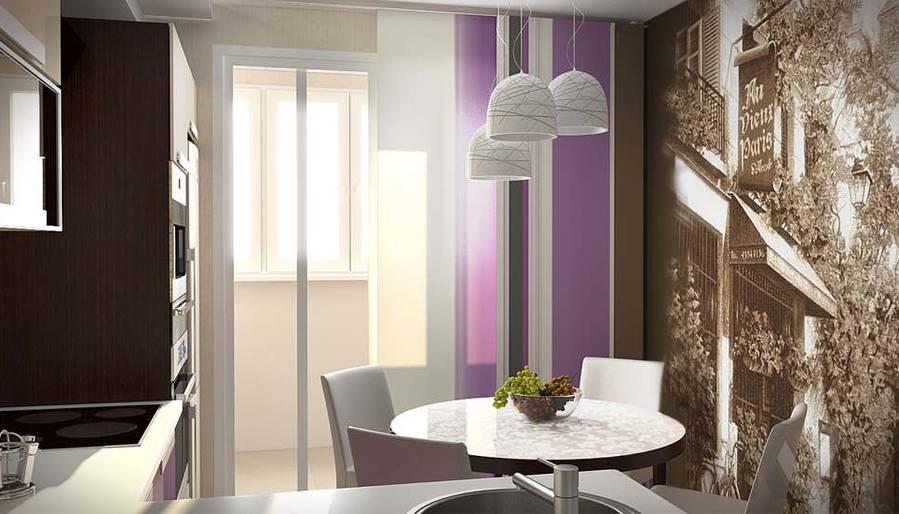 Дизайн кухни - 2, Солнцево Парк