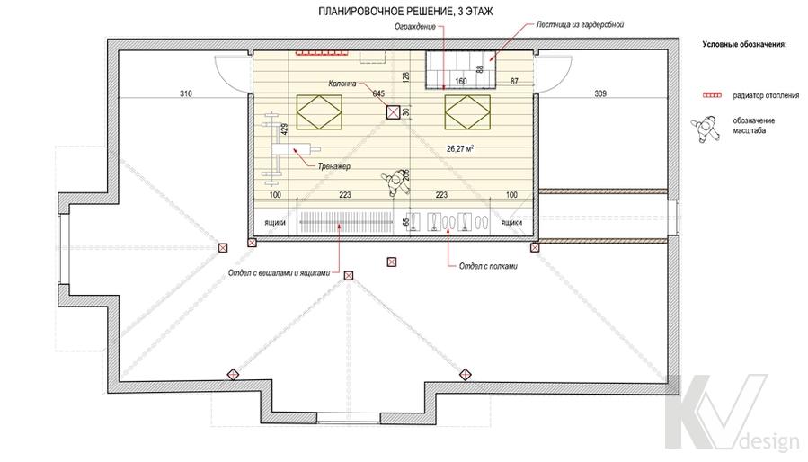 Перепланировка третьего этажа дома в поселке Павлово