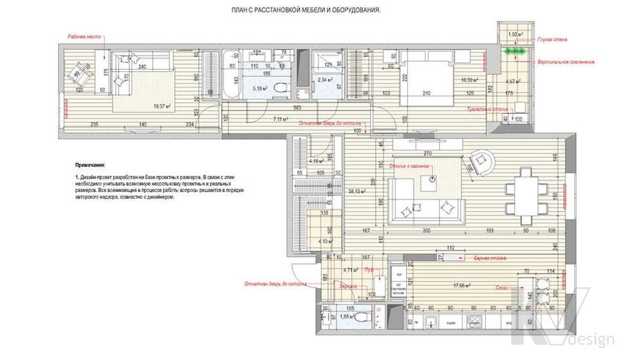 перепланировка 3-комнатной квартиры в Реутове