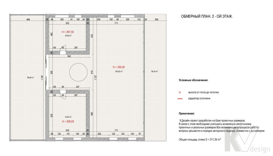 Дизайн СПА-салона, планировка-2