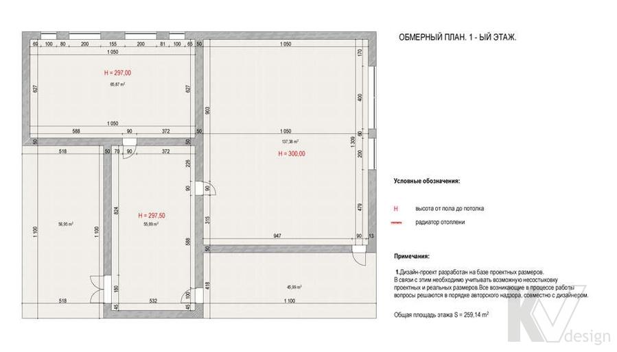 Дизайн СПА-салона, планировка-1