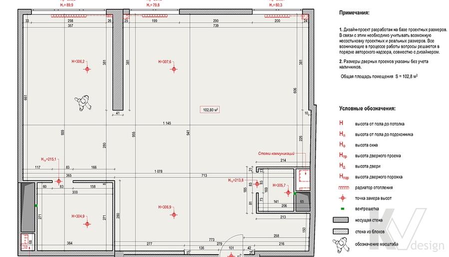 "Планировка  2-комнатной квартиры, ЖК ""Авеню 77"""