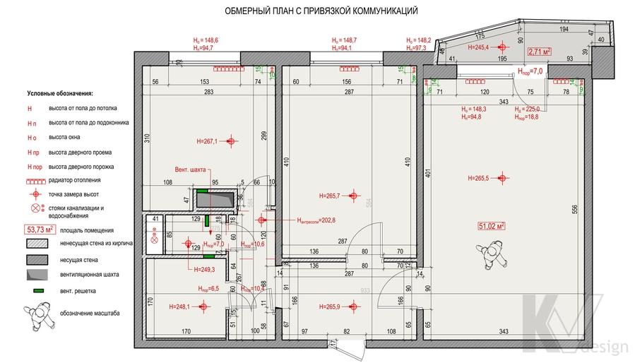 Планировка квартиры в Крылатском