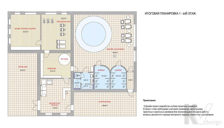 Дизайн СПА-салона, перепланировка-1