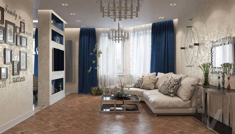дизайн гостиной в 3-комнатной квартире 100 кв.м., Реутов - 1