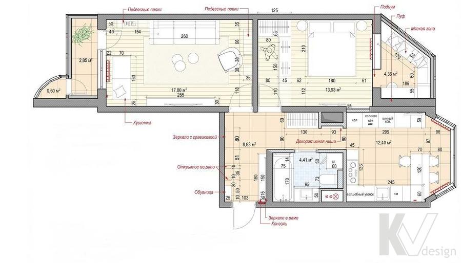Перепланировка в двухкомнатной квартире, Сходненская