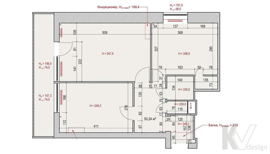 Планировка двухкомнатной квартиры, Развилка