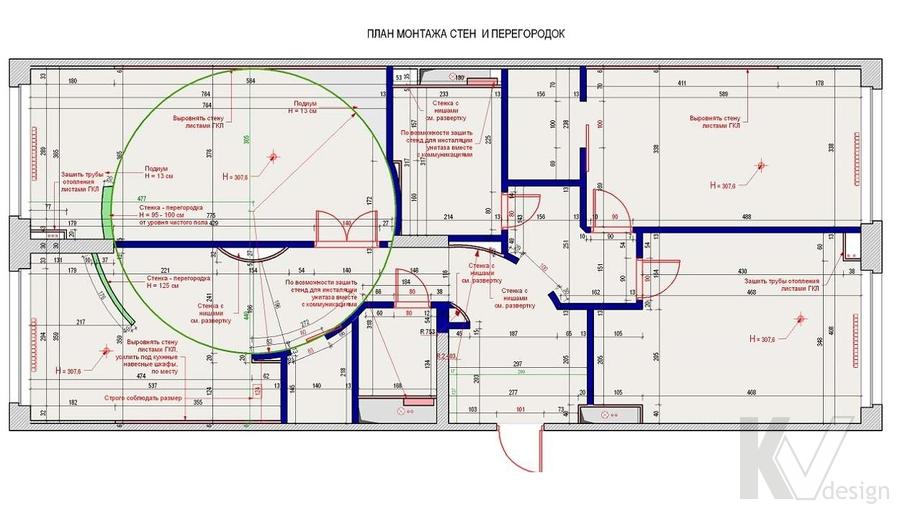 Дизайн квартиры в ЖК Аэробус, монтажный план