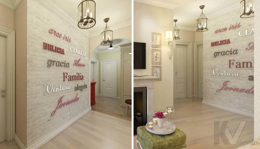 дизайн прихожей в 3-комнатной квартире, Новая Москва - 2