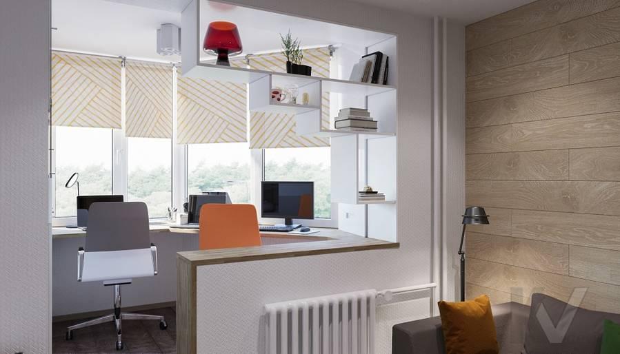 Дизайн кабинета в квартире серии П-44Т, Бутово Парк - 1